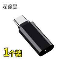 Type-c转接头3.5插口耳机声卡音响转换线电脑小米4c华为8M9P10pro 其他