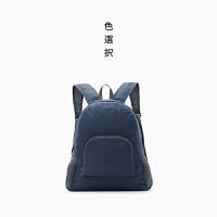 旅行可折叠双肩背包防水学生书包薄款便携式背包男运动包