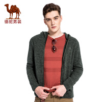 camel 骆驼男装 秋季新款连帽针织男士开衫青春简约男外套纯色上衣