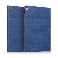 苹果iPad Pro10.5/9.7保护套 平板电脑全包壳皮套 ipadpro保护壳 10.5/9.7英寸保护套 翻盖
