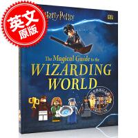 现货 乐高 哈利波特魔法世界神奇指南 英文原版LEGO Harry Potter The Magical Guide