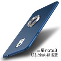 三星note3手机壳n9008s硬壳n9009磨砂N9005防摔n9006男女N9002保护套gal