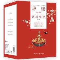 �珠格格 ���� 著 著作 �v史、�事小�f 文�W 湖南文�出版社