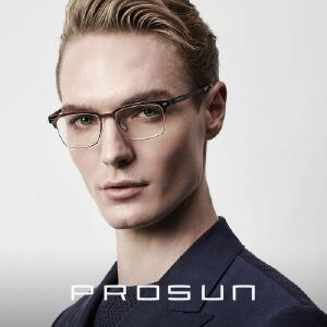 保圣2016新款眼镜框架男款商务时尚近视眼镜架护目镜光学架PJ6000