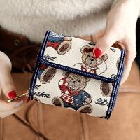 钱包女短款新款韩版潮学生小清新女士可爱小钱包手拿包零钱包