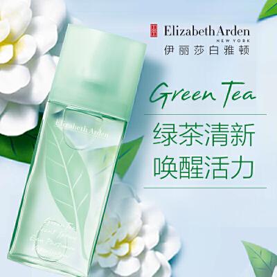 伊丽莎白雅顿绿茶香水淡香清新持久女士香水淡雅留香花果正品