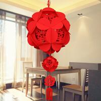婚房装饰花球结婚庆用品拉花拉喜花球创意喜字无纺布花球绣球