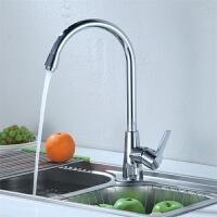 天王卫士单孔厨房龙头天卫浴铜水槽洗菜盆冷热水混水阀