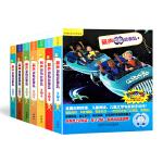丽声冒险故事岛1-7 全套7册可点读配光盘第一二三四五六七级正版外研社英语分级阅读 6~12岁少儿儿童英语读物故事英文