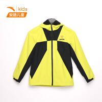 【到手价256】安踏童装男童2021新款男大童丝光绒运动外套352116610S