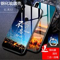 小米红米s2手机壳+钢化膜 小米 红米S2保护套 红米s2手机保护套 软边钢化玻璃彩绘保护壳FLBL