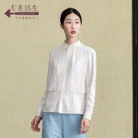 生活在左2018新款秋季女士复古设计感纯棉刺绣休闲长袖衬衫上衣