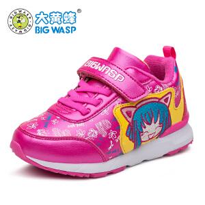 大黄蜂童鞋秋冬款3-4-5-6岁女童运动鞋 韩版公主鞋女孩休闲鞋波鞋