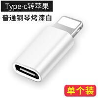 iPhone8快充苹果X数据线pd充电器type头to快速usbc转lightning 其他