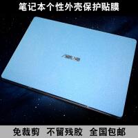 华硕笔记本保护膜U410U GL752 FX502V外壳膜NX580 FX753V贴膜贴纸 金属拉丝 A+B+C面