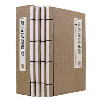 【现货】  资治通鉴谋略(经典线装本全套四册) 陈君慧,刘洋 9787546359397