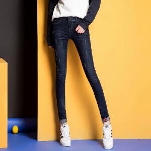 Modern idea春季女式新款小脚铅笔裤翻边牛仔裤修身百搭铅笔裤