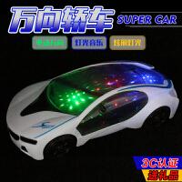 宝宝电动玩具音乐万向轮男孩玩具车小汽车跑车轿儿童灯光音乐