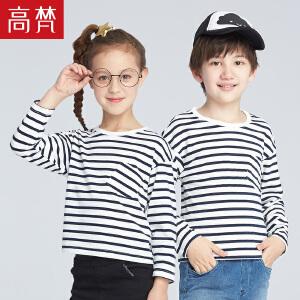 高梵2018新品儿童t恤韩版棉中大童条纹女童长袖t恤男潮打底衫夏季