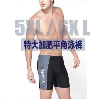 男士特大码6XL温泉泳装平角裤 肥佬胖子加大码游泳衣男士加肥平角泳裤