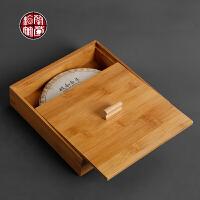 竹制普洱茶盒子茶�盒福鼎白茶密封茶�~盒子空盒家用�b茶�~的盒子