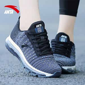 安踏女鞋跑鞋 2018新款透气舒适慢跑鞋全掌气垫防滑耐磨女运动鞋