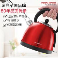 摩飞电器(Morphyrichards)MR6843电热水壶不锈钢静音烧水过热保护 红色1.7L自动断电