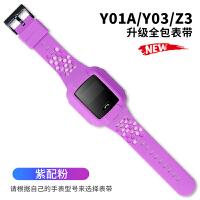 新款电话手表表带Y01A儿童表带Y03升级全包双色Z3手表带保护套保护壳防水环保材质防摔耐磨耐 y01a/y03/z3