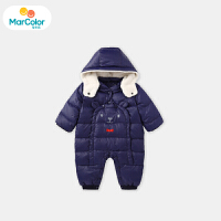 【1件2折】马卡乐童装男宝宝冬季新款男童可爱小熊连帽羽绒连体服