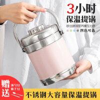 不锈钢保温桶长保温饭盒2/3/多层大容量成人学生便当盒饭桶提锅