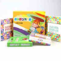 舒尔特提高注意力训练手册卡片方格表儿童专注力玩具早教教具闪卡儿童礼物