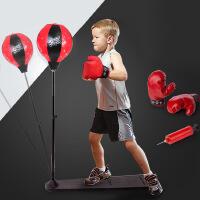 速度立式拳击沙袋 健身拳击球 发泄减压球沙包专业 儿童