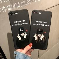 iphone8手机壳7plus情侣puls个性XS MAX苹果X创意P本小姐iphoneX软壳6s磨 苹果XSMAX
