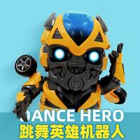 趣味跳舞机器人舞蹈英雄大黄蜂儿童玩具3岁以上
