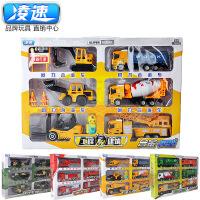 儿童玩具回力合金车模型套装消防车军事车工程车玩具 满月周岁生日礼物六一圣诞节新年礼品