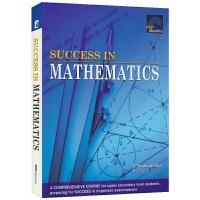SAP Success in Mathematics for Upper Secondary 新加坡数学初中教辅 成功系