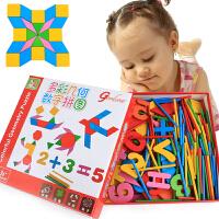 木丸子二合一游戏磁性动物迷宫+飞行棋组合动物双面迷宫桌面游戏