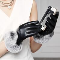 女士手套獭兔毛口真皮手套 触屏皮手套女 秋冬 加绒修手