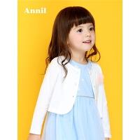 【爆款直降 满200-20】安奈儿童装女童外套春季新款针织外套TG815151