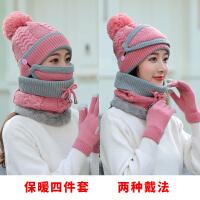 帽子女秋冬天季潮针织骑车保暖冬季毛线帽套装女