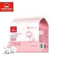 棉花秘密 防溢乳垫一次性超薄夏透气孕妇防溢防漏奶贴孕产妇100片