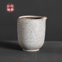 粗陶公道杯陶瓷仿古日式功夫茶具配件过滤器分茶器家用茶海公平杯