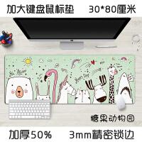鼠标垫可爱女生卡通加厚广告定制订做加厚电脑桌垫超大号 升级锁边 加厚3mm 800x300x3mm