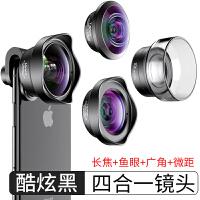 超广角手机镜头鱼眼微距三合一高清4k摄影套装外置长焦望远镜四合一摄像头通用单反专业拍照自拍无畸变8