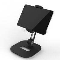 手机支架桌面ipad平板电脑架子床头床上懒人苹果直播电视影旋转底 黑色 4-11寸