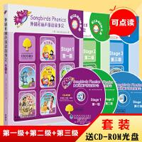 丽声拼读故事会第一二三级123外研社英语分级阅读绘本幼儿英语启蒙少儿英语自学课外阅读
