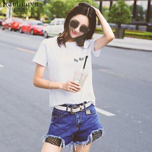 2017夏新款大码纯棉短袖T恤女胖MM圆领宽松绣玫瑰花白色体恤上衣