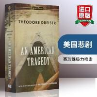 华研原版 美国悲剧 英文原版小说 An American Tragedy 全英文版原版经典文学小说书 正版进口英语书籍