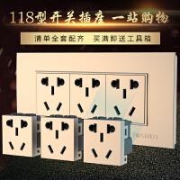 9孔插座三位九孔用118型开关香槟金多功能厨房面板组合