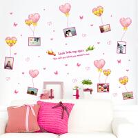 浪漫爱心照片相框墙贴纸客厅卧室墙壁房间装饰品婚房贴画墙纸自粘